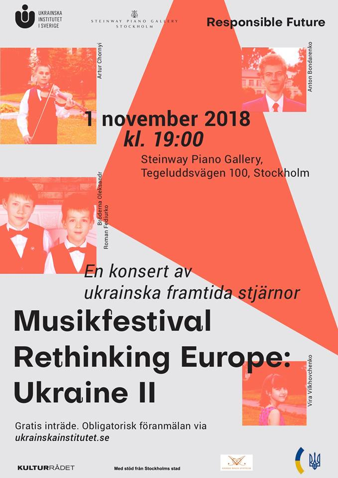 "Ukrainian music festival ""Rethinking Europe: Ukraine II"""