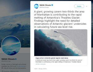 Таяние ледников Антарктики