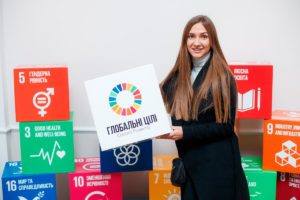 Цели устойчивого развития - старт онлайн обучения в Украине