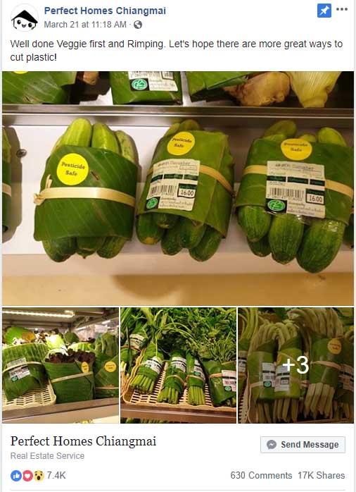Банановые листья вместо кульков в магазинах