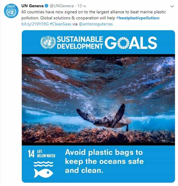 ООН против пластика в океане