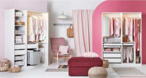 Обновленный интерьер IKEA