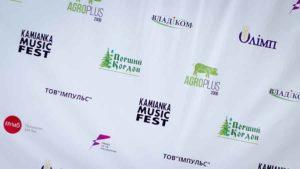 Kamianka Music Fest