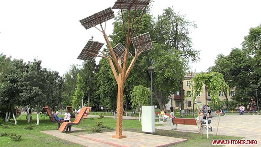 Солнечные панели в сквере в Житомире