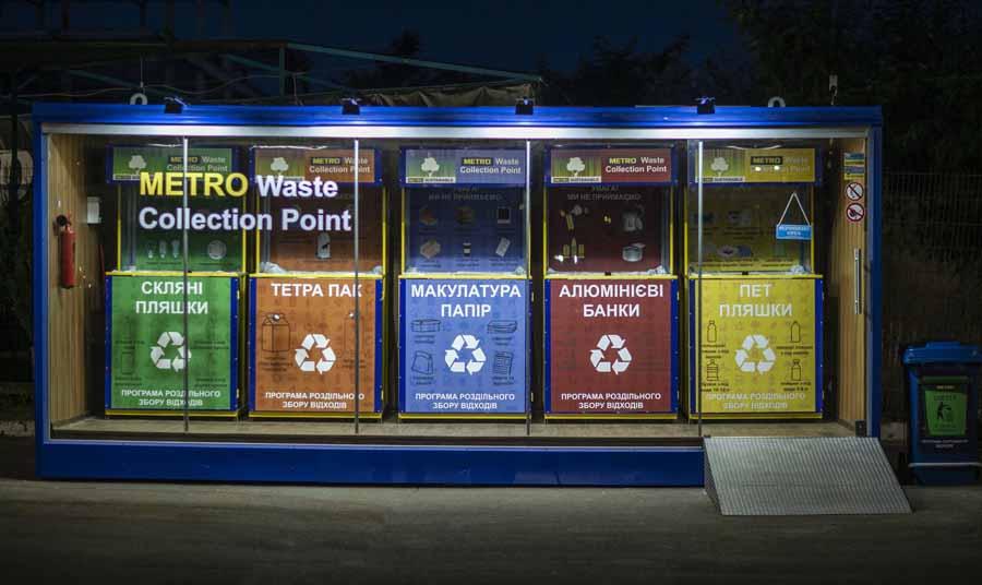 Пункти сортування відходів Metro