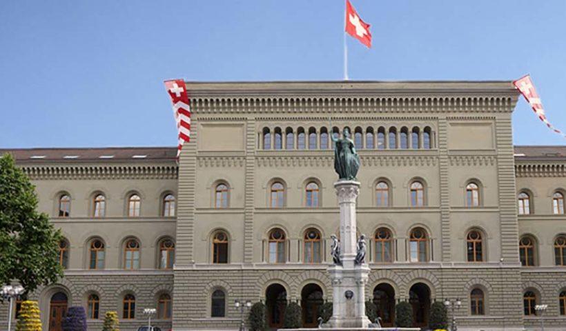 Федеральный совет Швейцарии