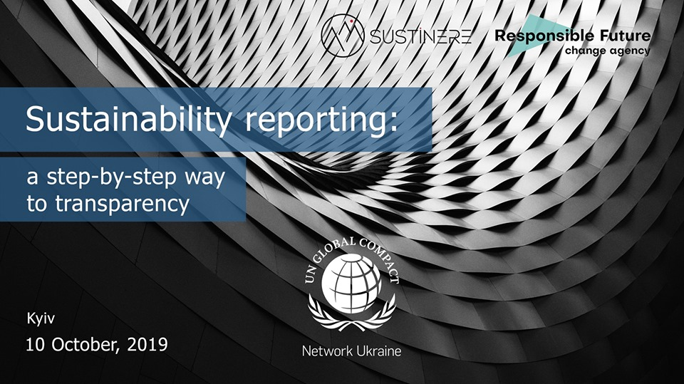 Тренинг Sustainability reporting: a step-by-step way to transparency
