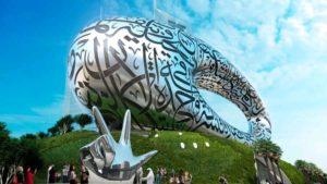Музей будущего в ОАЭ