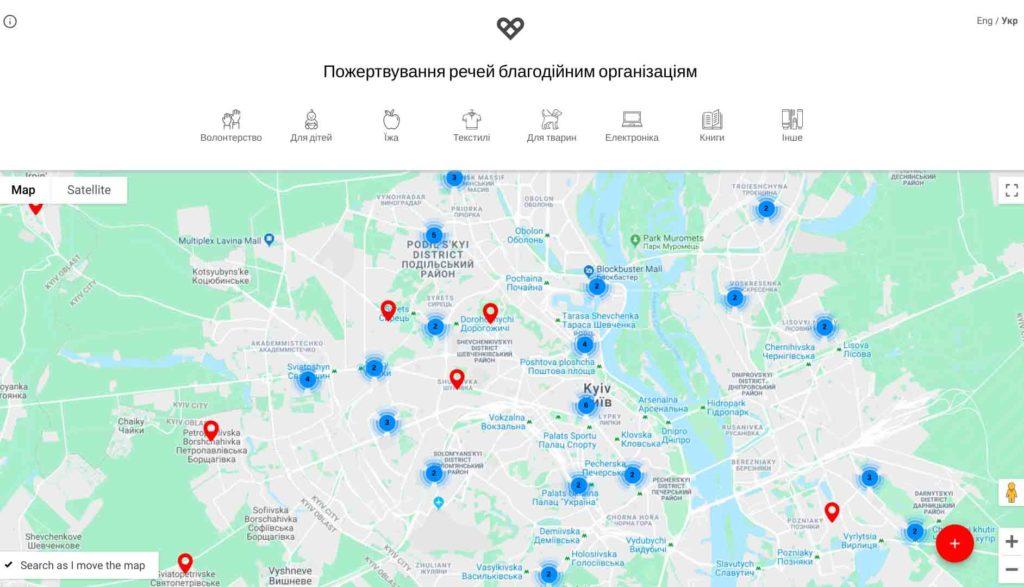 В Украине запустили онлайн-карту с местами, куда можно пожертвовать ненужные вещи